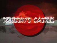 Red Bull Hare Scramble o una prueba de Takeshi's Castle