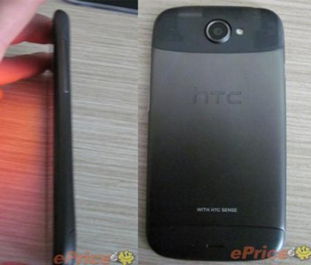 HTC Ville nos enseña Sense 4.0 en nuevas fotos filtradas