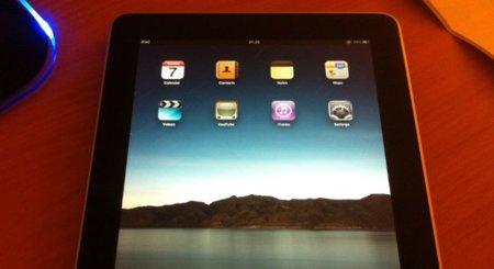 La pantalla de 2048x1536 puede llegar al iPad... de tercera generación