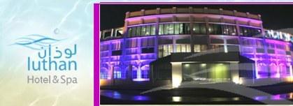 Inaugurado en Arabia Saudí un hotel sólo para mujeres