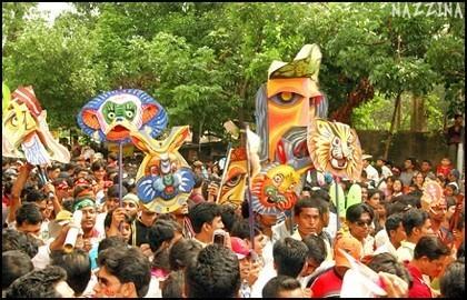 Feliz Año Bengalí
