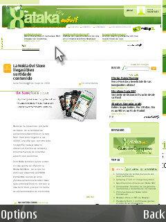 Ozone, nuevo navegador para móviles Symbian