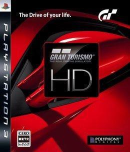 Galería de imágenes de Gran Turismo HD