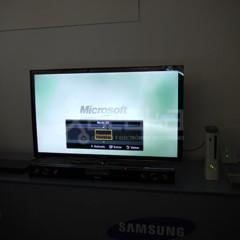 Foto 23 de 30 de la galería televisores-3d-de-samsung en Xataka
