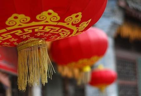 China Red 424993 1280