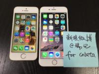 Nuevo iPhone 6: atentos, este puede ser su diseño final