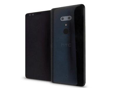 Cuatro cámaras para el HTC U12+ que ya se ha filtrado por completo