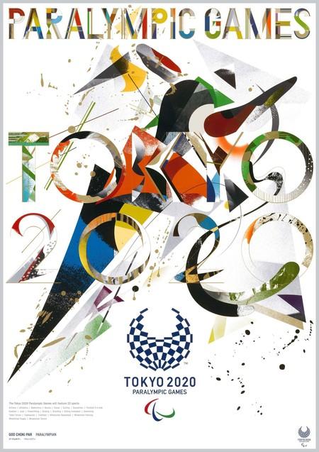 Los pósters de las Olimpiadas de Tokyo 2020 ya están aquí y son, posiblemente, lo más bonito que vayas a ver hoy
