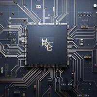 """Baidu, """"el Google chino"""", ya tiene listo su primer chip de inteligencia artificial: a por la conquista de China y el mundo"""