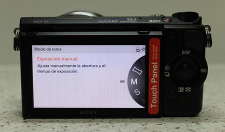 Sony NEX-5T interfaz
