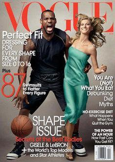 Gisele Bundchen y LeBron James en Vogue abril