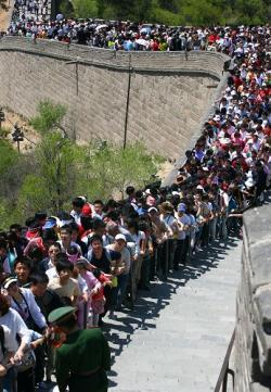 Menos visitas para la Gran Muralla China