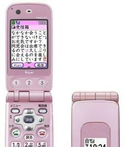 Foma F88iES, un teléfono más amigable