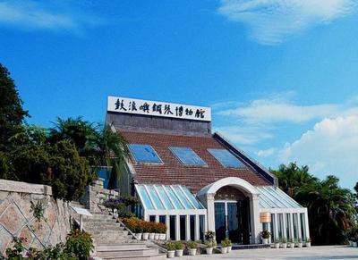 Museos curiosos: el museo del piano, en China