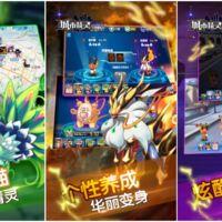 City Elves Go es la inevitable versión china de Pokémon GO  que salió en marzo