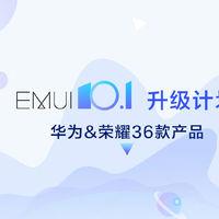 Huawei publica la hoja de ruta de EMUI 10.1: estos son los móviles que recibirán la actualización