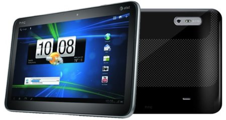 HTC Jetstream, la primera tablet de HTC con Android Honeycomb