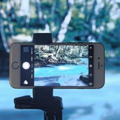 Foto 7 de 18 de la galería iphone-6s en Xataka