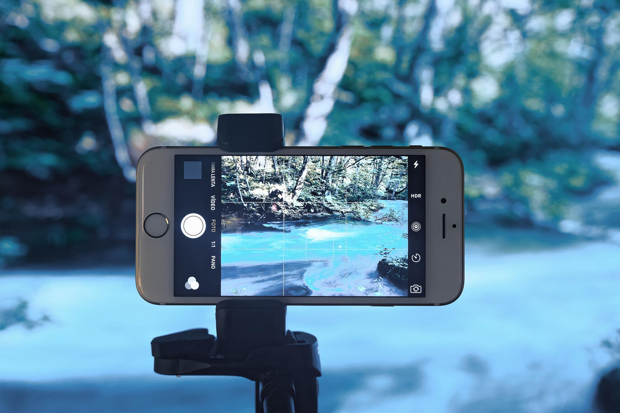 Foto de iPhone 6s (7/18)