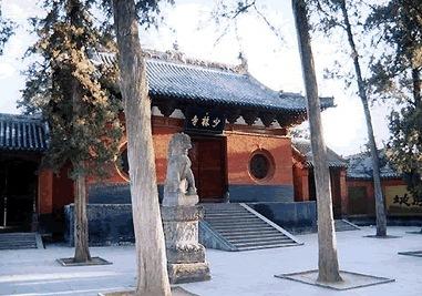 Servicios de lujo en el monasterio Shaolin