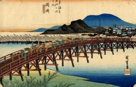 Satori, una editorial dedicada a la cultura japonesa