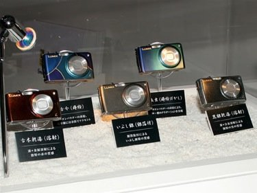 Panasonic Lumix DMC-FX07 en cinco colores