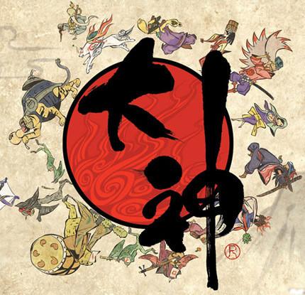 'Okami' llegará a Wii en junio