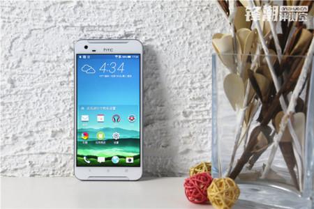 HTC One X9, se filtra en imágenes bien detalladas