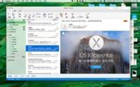 Filtradas capturas de pantalla del próximo Microsoft Outlook para OS X Yosemite