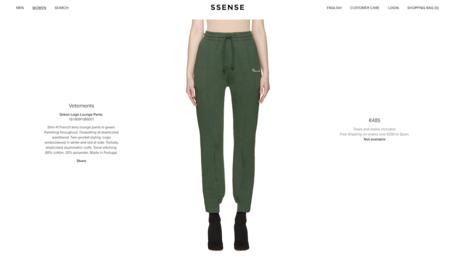 Pantalones Verdes De Chandal Vetements A 485 Euros