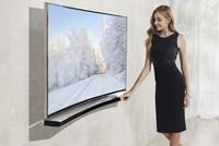 Samsung ya tiene lista una barra de sonido para nuestro televisor curvo