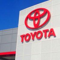 Toyota llevará a cabo una inversión estratégica en Uber