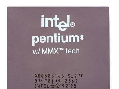 Intel Pentium G3258 será el 'regalo' por el aniversario de la saga Pentium