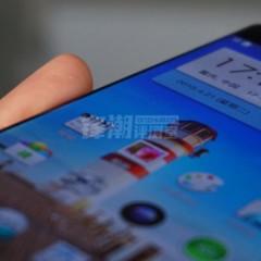 Foto 7 de 16 de la galería oppo-r7 en Xataka Android
