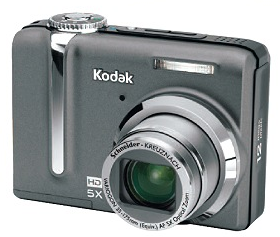 Kodak EasyShare Z1275, otra con 12 megapíxeles