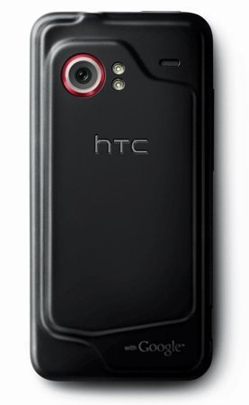 droid-htc-incredible-back.jpg