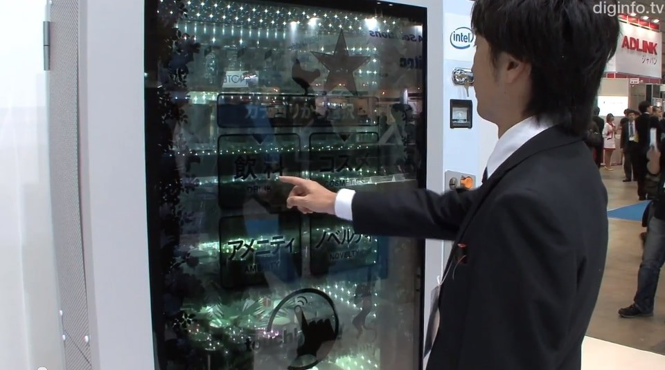 Transparent Touchscreen Vending Machine 2