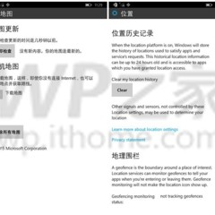 Foto 7 de 17 de la galería nuevas-imagenes-de-windows-10-para-movil en Xataka Windows