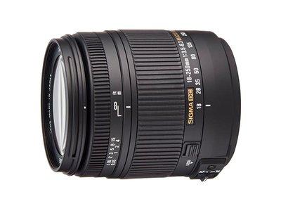 Esta semana en Mediamarkt, el versátil Sigma 18-250mm Macro para Nikon te sale por 299 euros