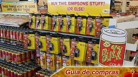 Guía de compras de Navidad 2010: Merchandising (I)