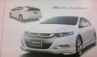 Honda Insight Modulo, híbrido y deportivo