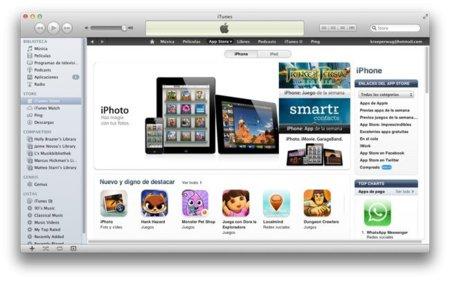 Apple podría incluir próximamente una función de prueba de aplicaciones