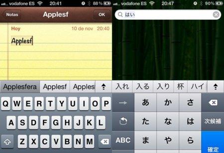 Nuevo modo de autocorrección y escritura rápida oculto en iOS 5, descubre cómo activarlo