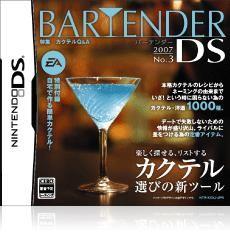 Bartender DS, juego de Nintendo para los amantes del cocktail