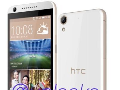 HTC Desire 626, primeras imágenes y especificaciones