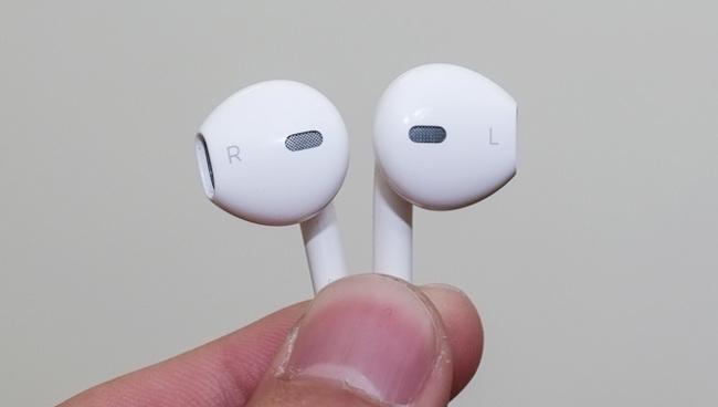 Nuevos auriculares de Apple