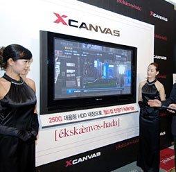 XCanvas, televisores con disco duro integrado
