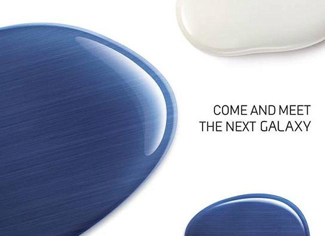 Invitación Samsung Galaxy