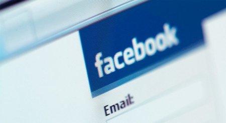 """Facebook planea realizar cambios significativos en las """"Últimas noticias"""" y en el botón """"Me gusta"""""""