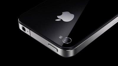 Primeras imágenes tomadas con el iPhone 4